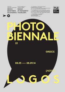PhotoΒiennale_9-10Maiou