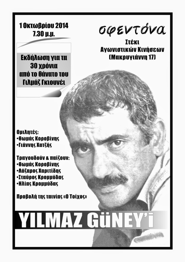 YILMAZ GUNEY'I - COVER