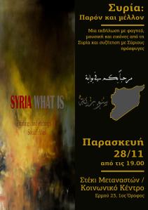 syria+v2