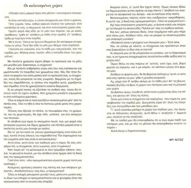 Άτιτλο 1