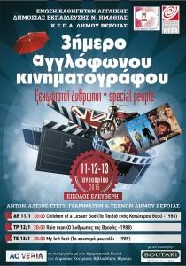 Film Days poster