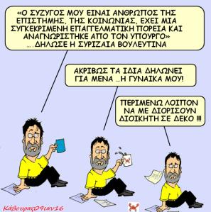 ΔΕΚΟ δκτης