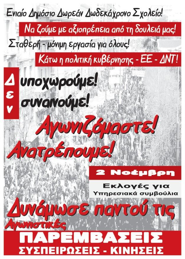 poster2016final